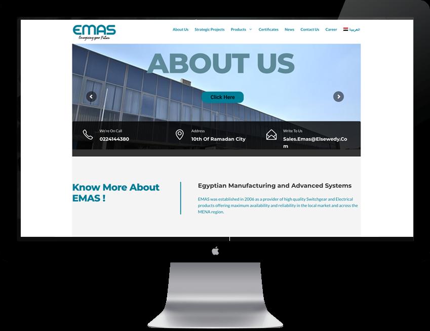 Emas Website